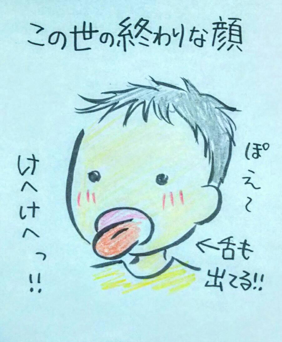 口呼吸 問題