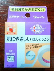 口呼吸防止テープ