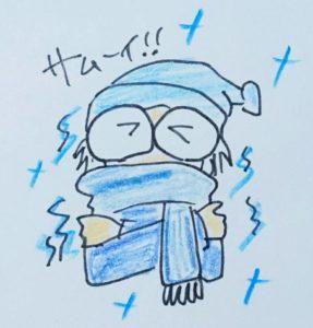 冷え 低体温 免疫力